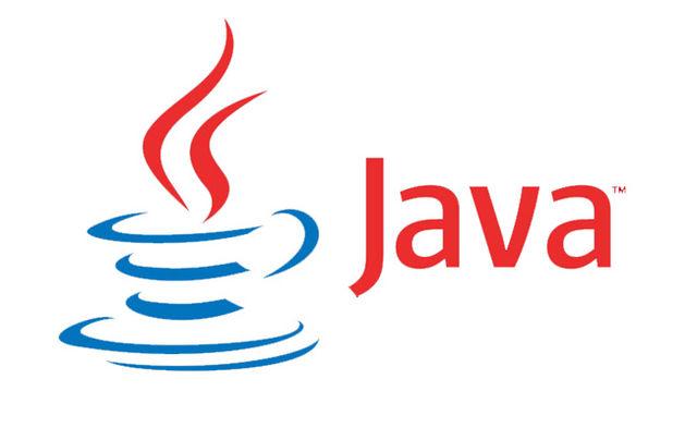 Java-logo | BeaconersApps